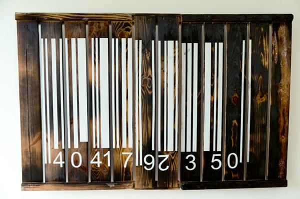 Barcode - Visual Art